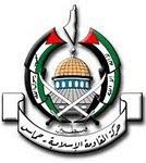 HAMAS-Palestine