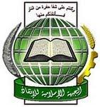 FIS-Algeria
