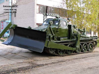 Russian vehicles tank