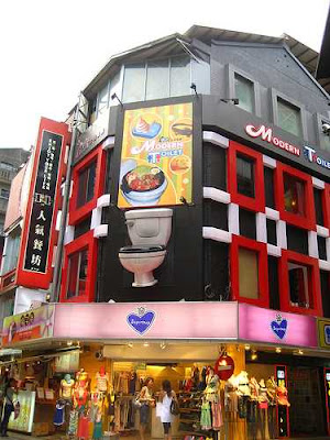 Marton Theme Restaurant Toilet in Taiwan