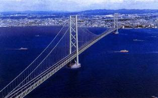 Akashi Kaikyo Suspension Bridge | jembatan terpanjang