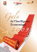 Gala EGE