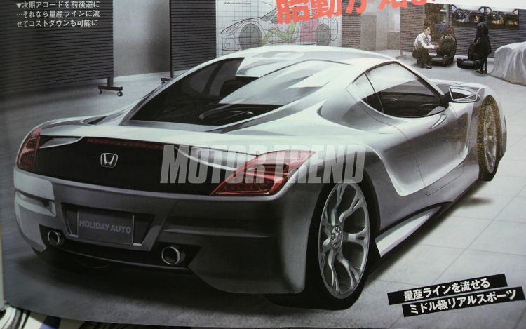 2010 Acura NSX sketches photo - 2