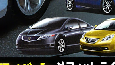 Rumour Alert  Next Gen Acura Integra      2013 Best New Honda Cars