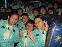 Guides Annual Camp 09