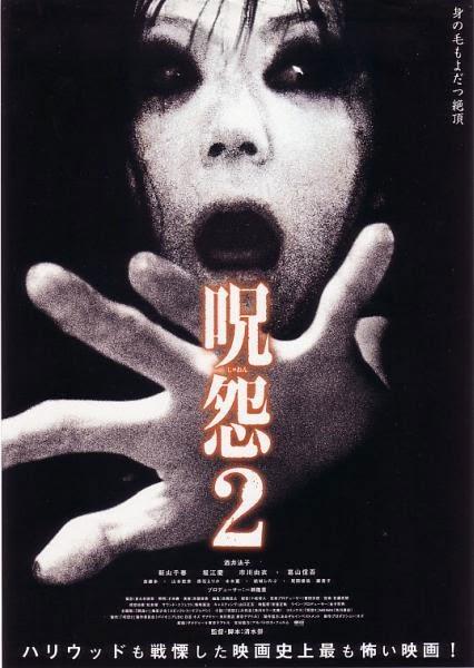 Regarder des films d'horreur asiatiques