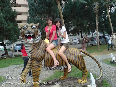 Tian Hou Gong 天后宫