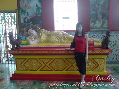 Mini Reclining Buddha