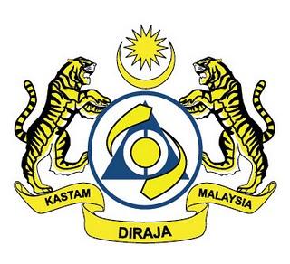 http://1.bp.blogspot.com/_gGC5LS0HukA/TPUtiYFxcNI/AAAAAAAABFY/LlBjG9qsSno/s1600/kastam_diraja_malaysia.jpg