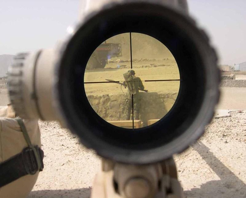 Rifle de Francotirador PGM Mini-Hecate .338
