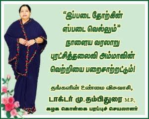 Tamil Amma Pundai Glued Magan Kathaigal Genuardis Portal Picture
