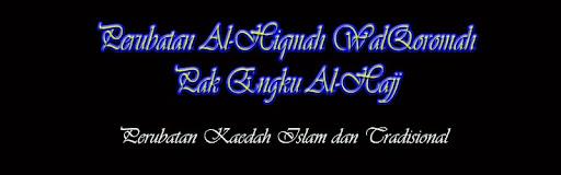 RAWATAN CARA ISLAM ALHIKMAH WALQORAMAH
