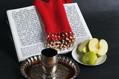 Free Jewish New Year Ecards