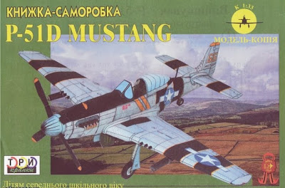 P-51 Mustang - o corcel dos céus!! P-51D+Mustang+%28Tri+Krapki%29