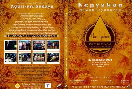 cover VCD PAMBIWARA