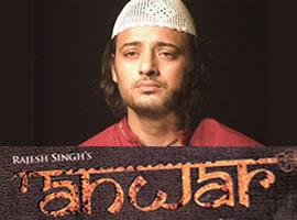 Anwar Movie Songs, Download Anwar Hindi MP3 Songs, Anwar songs, free mp3, hindi movie songs, download Anwar hindi songs, all hindi songs, Anwar hindi songs foe free