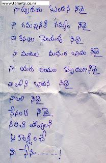 Individual Talents Telugu Love Poetry