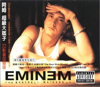 Album : The Marshall Mathers LP (TWN Import) Lmtd. Ed. Artist : Eminem