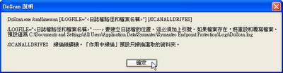 DoScan.exe /?