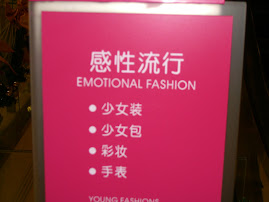 Sign at a Shanghai Department store