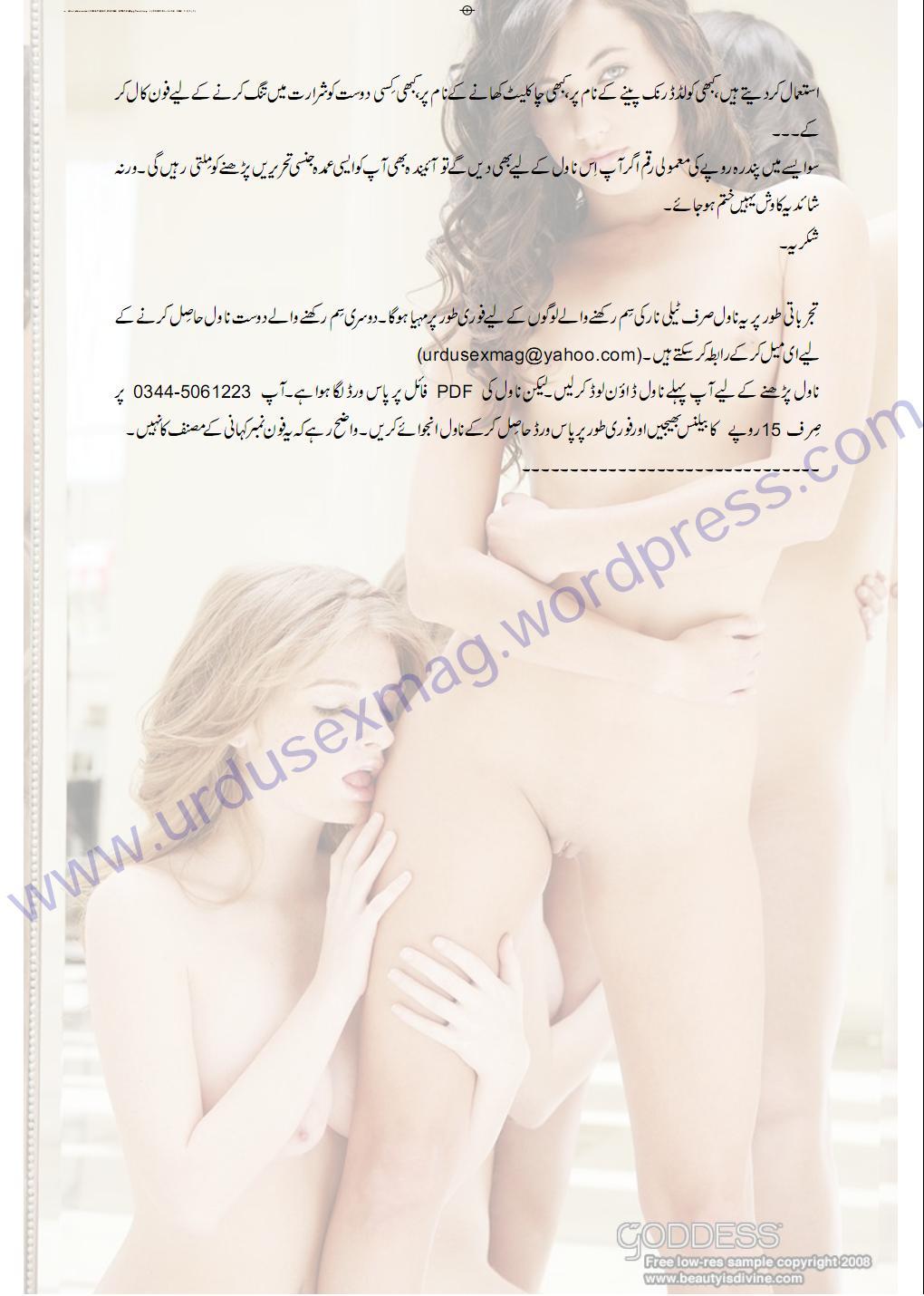 tamil vip nude sex pic