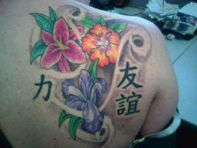 Japanese Flower and Kanji Tattoo Design