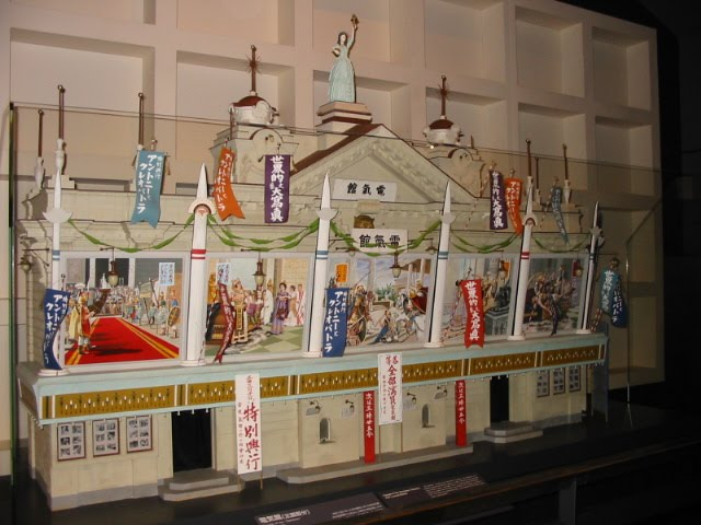 JAPANESE FILM BLOGATHON: A History of Japan\u0027s First Movie Theatre & Toronto J-Film Pow-Wow: JAPANESE FILM BLOGATHON: A History of ...