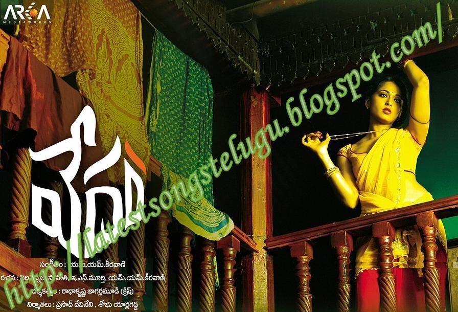 Image Result For Movie Songs Mp