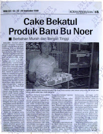 cake bekatul, produk baru bu noer