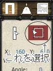 Crush the Castle 2 範囲選択ボタン