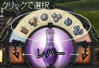 Crush the Castle 2 武器の選択