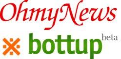 OhMyNews & Bottup