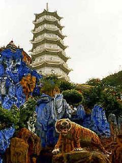 Spd3159 Hong Kong Heritage The Tiger Balm Garden