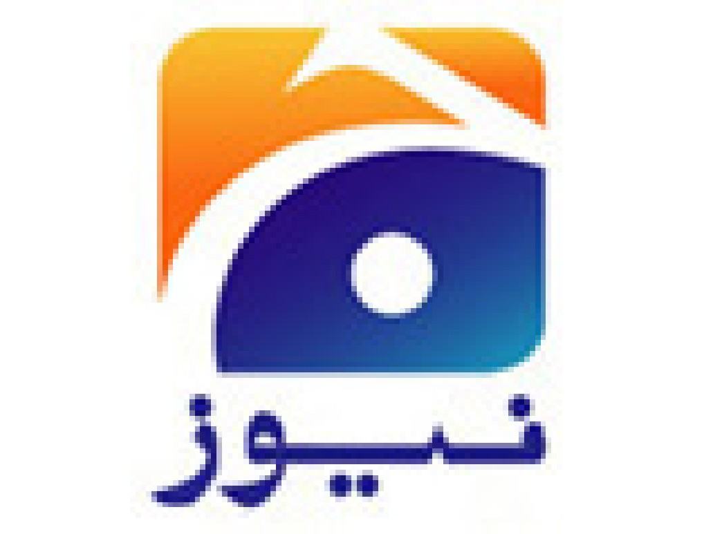 Geo News Live| Watch Geo News Live Tv Channel| Geo Tv Live Online