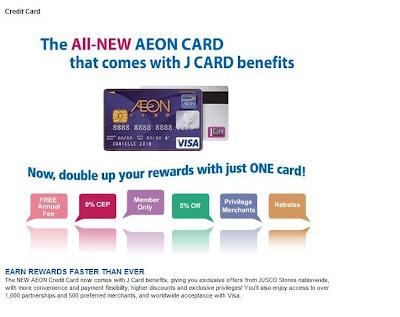 Aeon credit