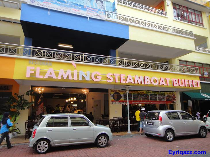 [Image: Flaming+Steamboat+Buffet.JPG]