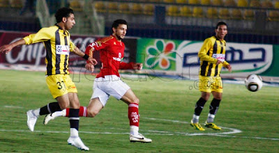 Ahly's Football News