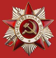 Medalla U.R.S.S.