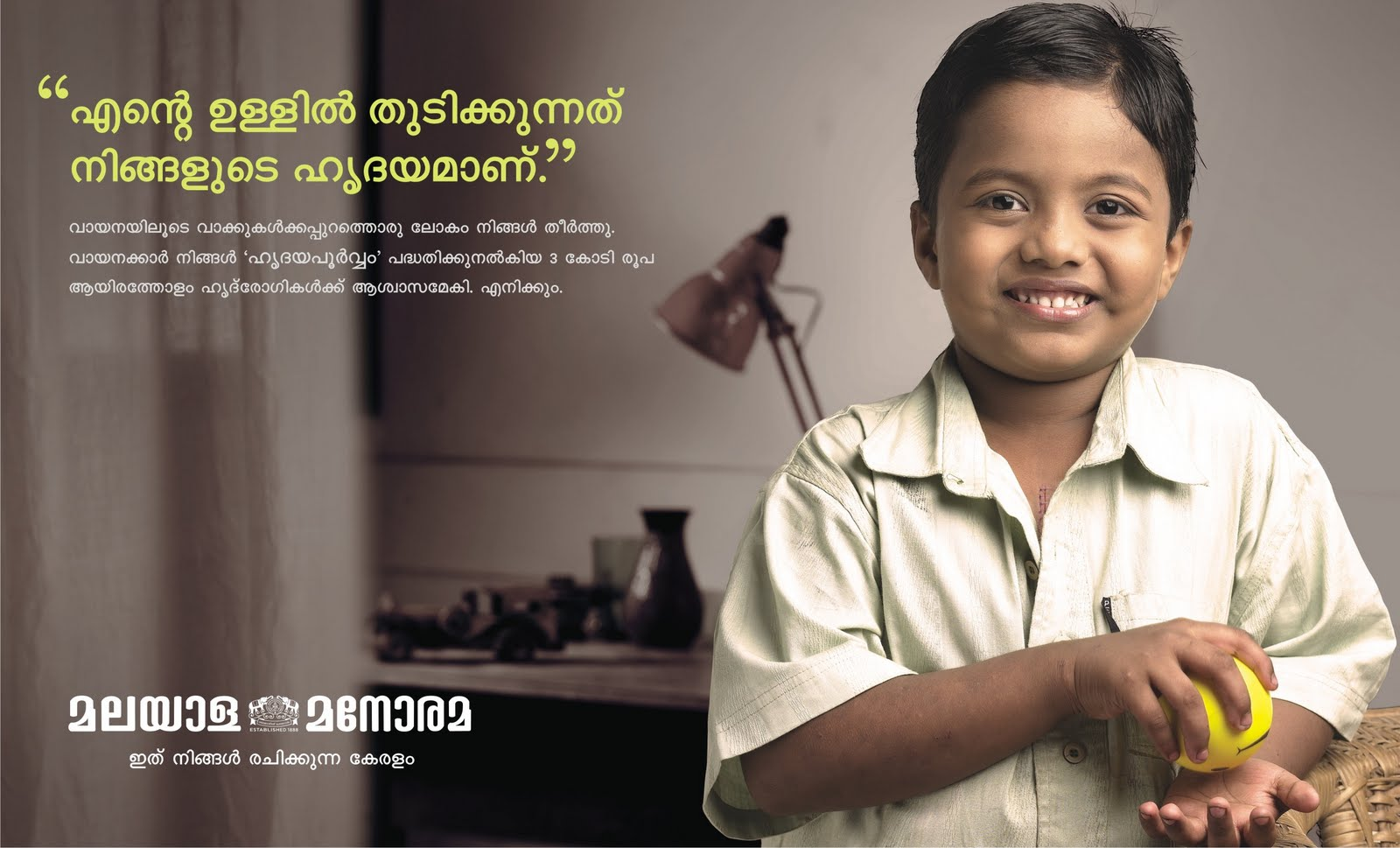 malayala manorama news paper pdf download