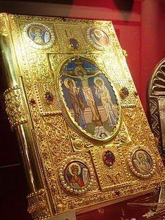 H Καινή Διαθήκη στο πρωτότυπο και σε νεοελληνική απόδοση του  Νικολάου Σωτηροπούλου