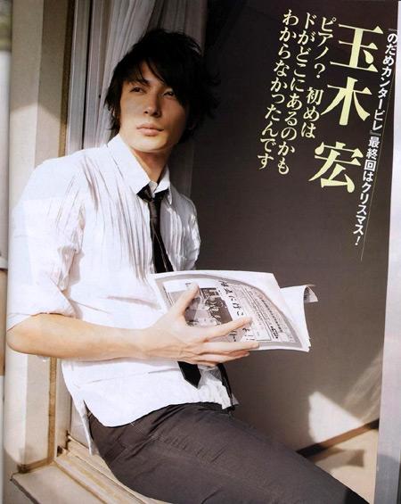 Pictures Tamaki