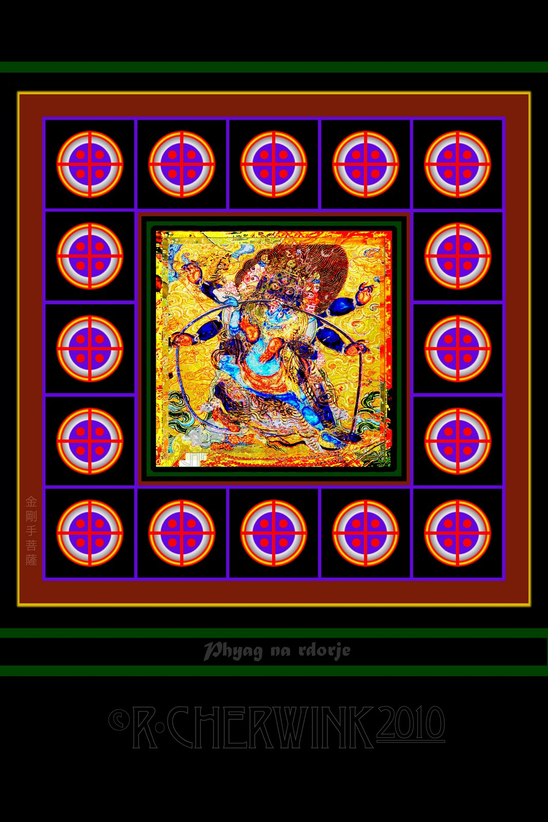 whats more: Vajrapani 100514