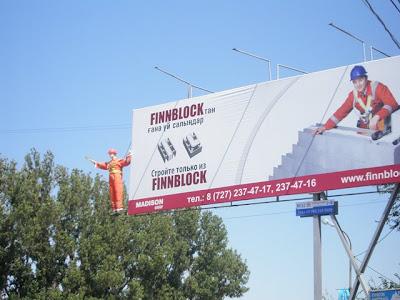 Экстендер билборда Finnblock
