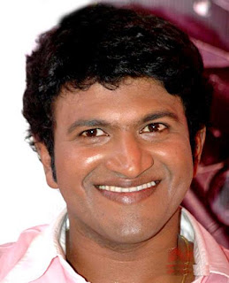 Puneeth+rajkumar+house