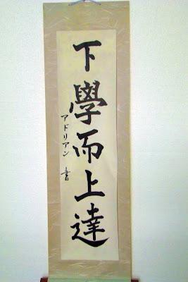 kanjis
