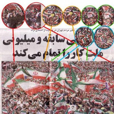 iran rallies