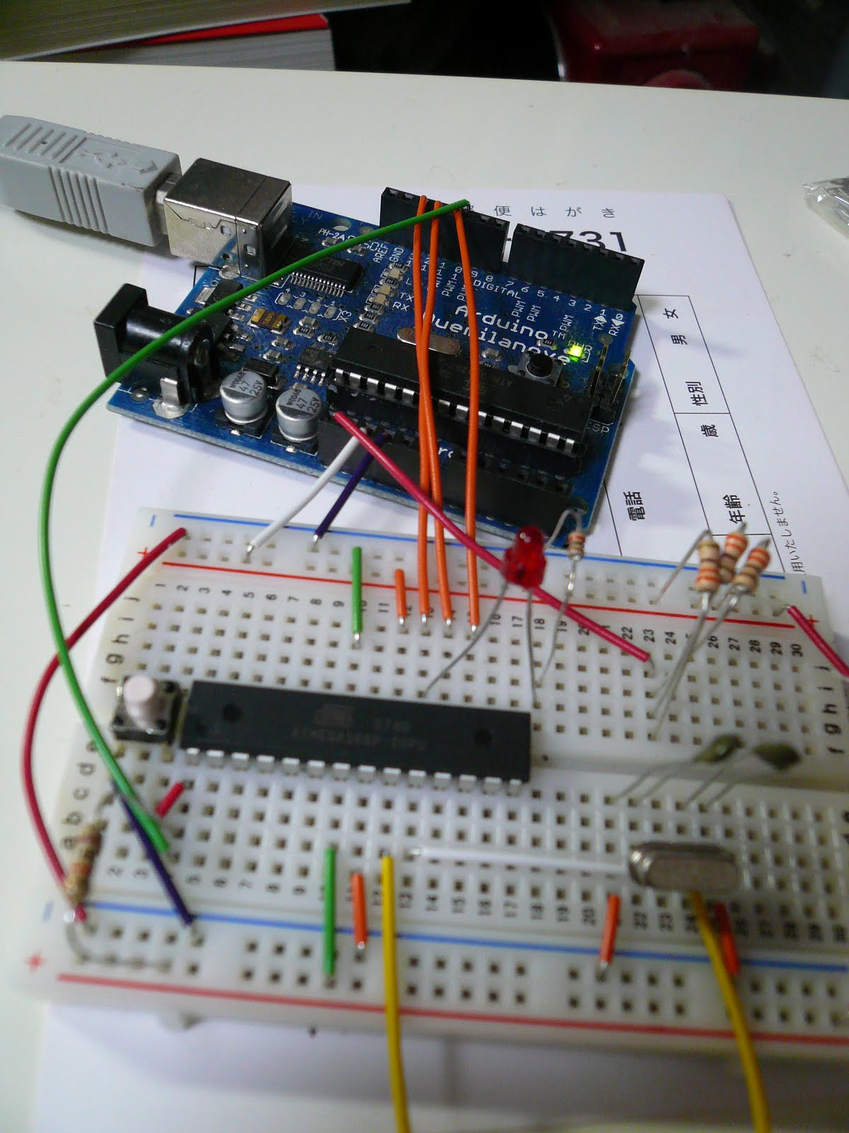 A note of caution for arduino isp engineeringexception