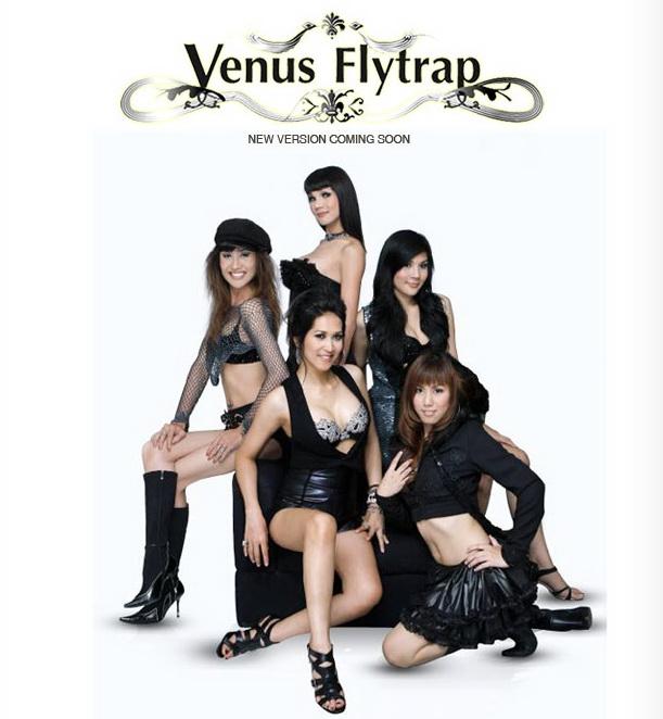 Venus flytrap and transsexual
