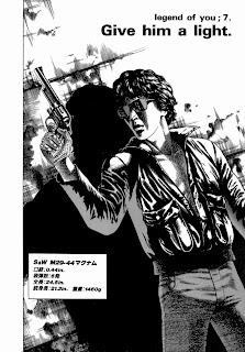Tamao Koike Kagami No Naka No Zyugatsu