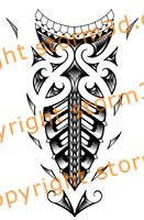 lower arm tattoo design in tribal style